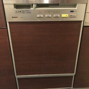 板橋区 東新町 ビルトイン食器洗い乾燥機交換工事