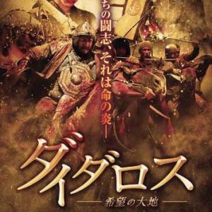 チェンマイ成田 良い映画見たいな~32