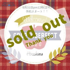 満員御礼!!ありがとうございます。