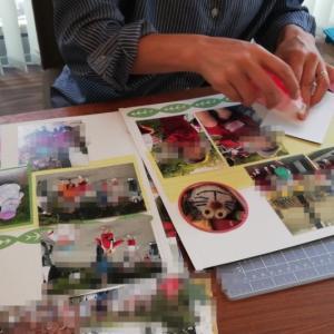 自宅ワークショップ(9/30)写真枚数が多い…そんな悩みありませんか?