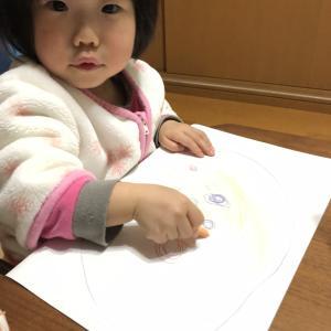 ボクのねんきん定期便好評公開しちゃいますφ(..)