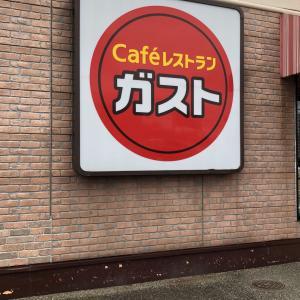 夫婦で優待生活ヽ(^。^)ノ持ち株売ってネオモバ投資!