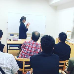 大阪出張中です♡FJS協会初の試みありがとうございました。
