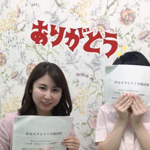 豊橋、浜松の店舗様に「睾丸マッサージ中級講座」を開講させて頂きました。