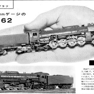 半世紀前のTMS 1963年11月号②