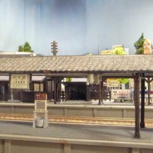 KATO新製品ローカル線の小型駅舎