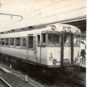 半世紀前の鉄道P誌1965年9月号①