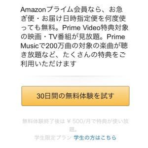 【Amazon】ピザも入ったパン4種類15個が1007円