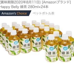 緑茶】24本763円と伊藤園おーいお茶半額