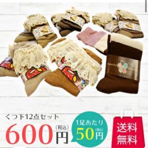 【お得感あり】ショーツ3枚605円やボクサーパンツ4枚880円など