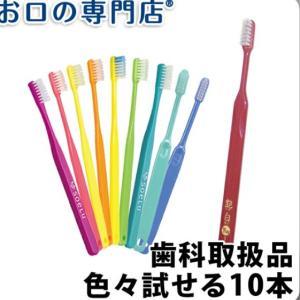 エビスビールと歯科専売歯ブラシがお買い得