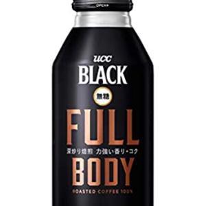 甘酒50%オフとUCCブラックコーヒー半額