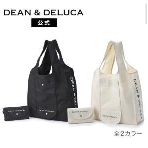 再販中です!DEAN&DELUCA