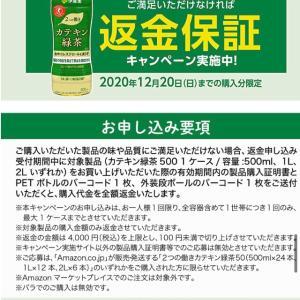 午後の紅茶48本1620円送料無料と今ならあります。