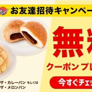 バターピーナッツ1キロ1050円、落花生900g1180円など