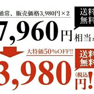 《再販中》花畑牧場訳ありミニカマンベール60個2980円