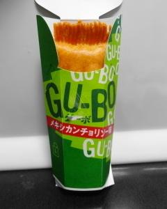 ローソンのGU-BOを食べてみました