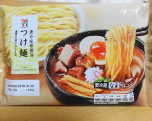 家で食べるつけ麺の美味しさに気付く