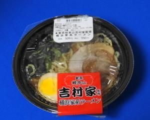 ローソンの横浜家系ラーメンを食べてみました