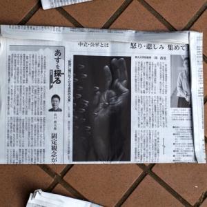 今日の作業。びわの袋がけ。新聞紙で。ミニにまわり、インパチェンスのほっと上げ