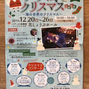 【無料】赤ちゃんも参加できるおすすめコンサート