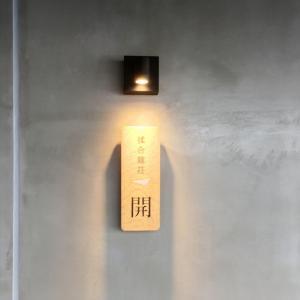 幡ヶ谷駅前「揉合麺荘」