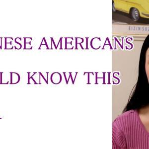 日系アメリカ人の方に知っていただきたいこと