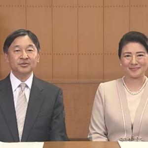 天皇陛下 新年ビデオメッセージ
