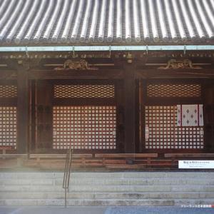 京都でお寺巡り@「三十三間堂」 圧巻でした!
