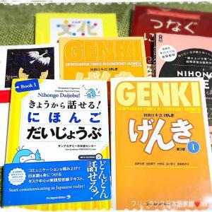 アルク「日本語ジャーナル」にご紹介いただきました