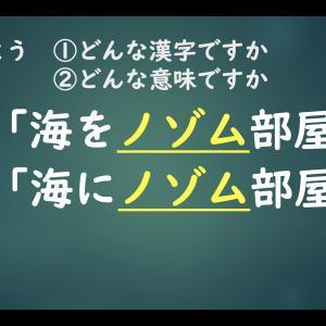 もうすぐ本番!漢字検定!