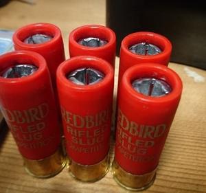 ロシア弾頭の弾を作成!