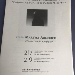 5/11(火)幻の・・・