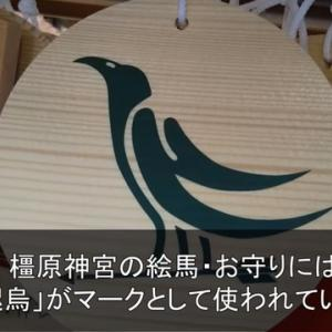 サンカ・ユダヤ12支族「泰氏」・大和人~日本の歴史