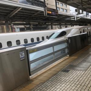 本日から東京へ