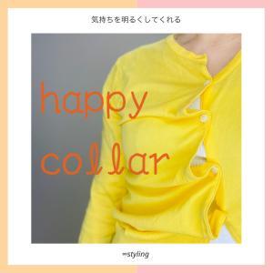 こんな時こそhappy color「この色を着よう」