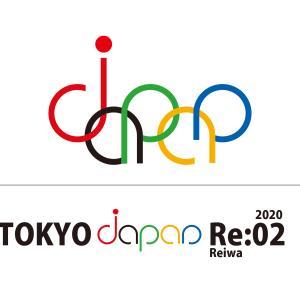 聖火いよいよ、どうなる東京オリンピック?