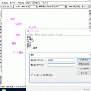 JW_CAD DXFファイル文字化け一括変換方法