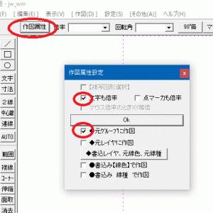「JW_CAD AUTOCADnoDWGファイルから変換したDXFファイルをJWW変換したものを開いて印刷したら謎の線が印刷される」の対処法