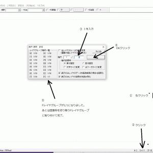 メーカーからDXFファイルを頂いたら図面はS=1/20なのに図面枠だけS=1/1で小さく右上にありました。