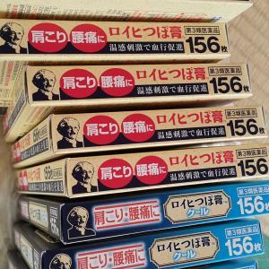 日本のおみやげ