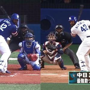 2018年入団 ソイロ・アルモンテ