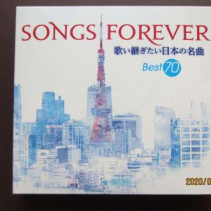 購入したCD(歌い継ぎたい日本の名曲)で施術時間を和やかに
