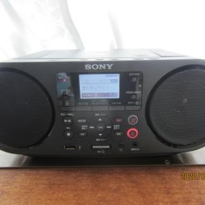 CDラジオで施術中の時間を和やかに
