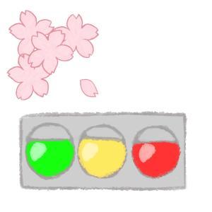 """なぜ日本人は信号の色を""""あか""""""""あお""""""""きいろ""""と言うの? あれは""""あお""""じゃなくて、""""みどり""""でしょー!?"""