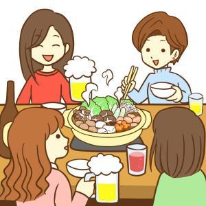 日本語は世界で一番美味しいコトバ!?