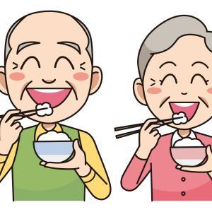 これは動詞や形容詞を、いとも簡単に名詞にしてしまう方法。なぜか日本語学校や テキストではなかなか教えてくれないワザですが、知っておくとナニカと便利でーす!