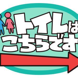 """日本語のbe動詞 """"だ"""" の不定形は、明らかに最後が""""u""""ではなく、""""a""""で終わって いてなんとも奇妙です。 さっそく活用形(変化形)を分析してみましょう。"""