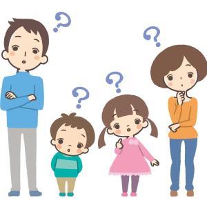 """「なぜ?」に対する日本語の答え「なぜなら・・からです」。答えの理由を「・・」部分に挿入し、その両側を「なぜなら」と「からです」で挟んだ、いわば""""サンドイッチ方式""""。いささか変わったスタイルだと思いません??"""