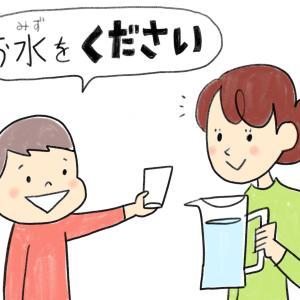 """日本語には""""あげる""""の兄弟分があります。それが""""くれる""""で、基本的には""""あげる""""と同様""""give""""や""""offer""""に当たるのですが、誰かが何かを「私に""""あげる""""(?)」時には、感謝の気持を込めて、それを""""くれる""""という言葉に置き換えるのです。"""